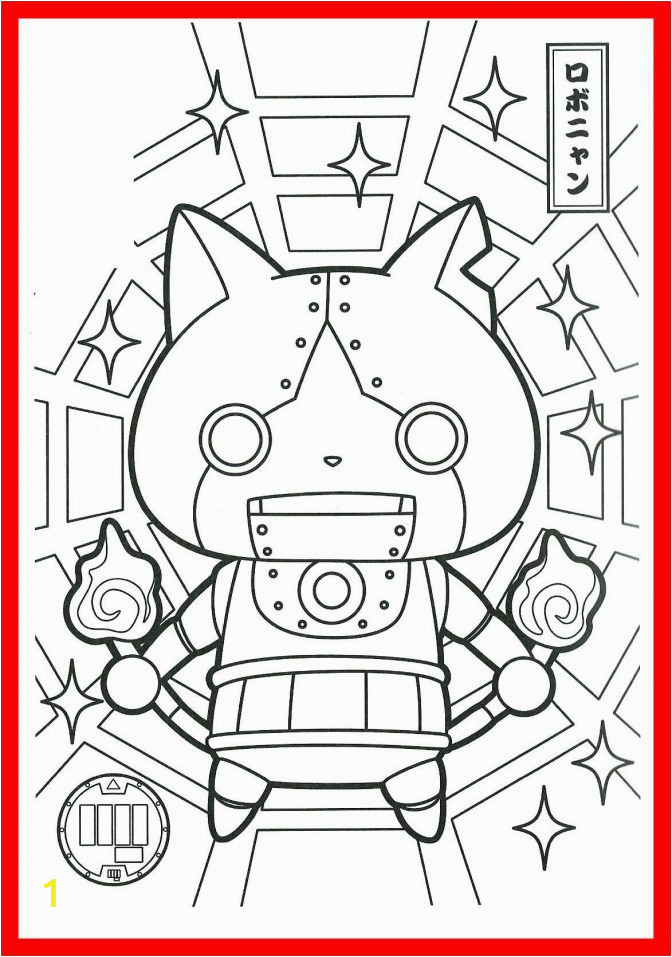 coloring pages for st patrick039s day patricks adults best of color patrickamp039s fresh collection the lord039s 672x957