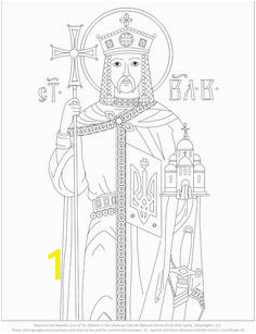 St Demetrios Coloring Page 28 Best byzantine Icon Coloring Pages Images