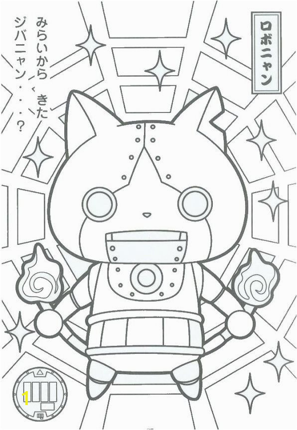Yo Kai Coloring Pages Image Result for Yo Kai Coloring Pages X5