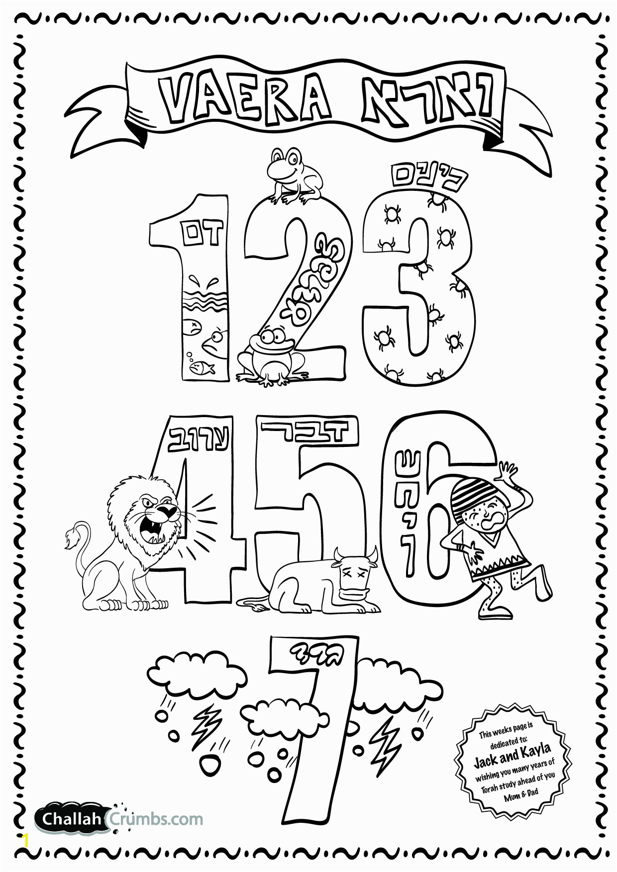 yom kippur coloring pages 4