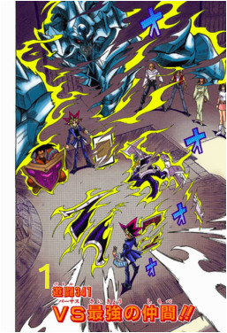 257px Yu Gi Oh Duel 341 bunkoban JP color