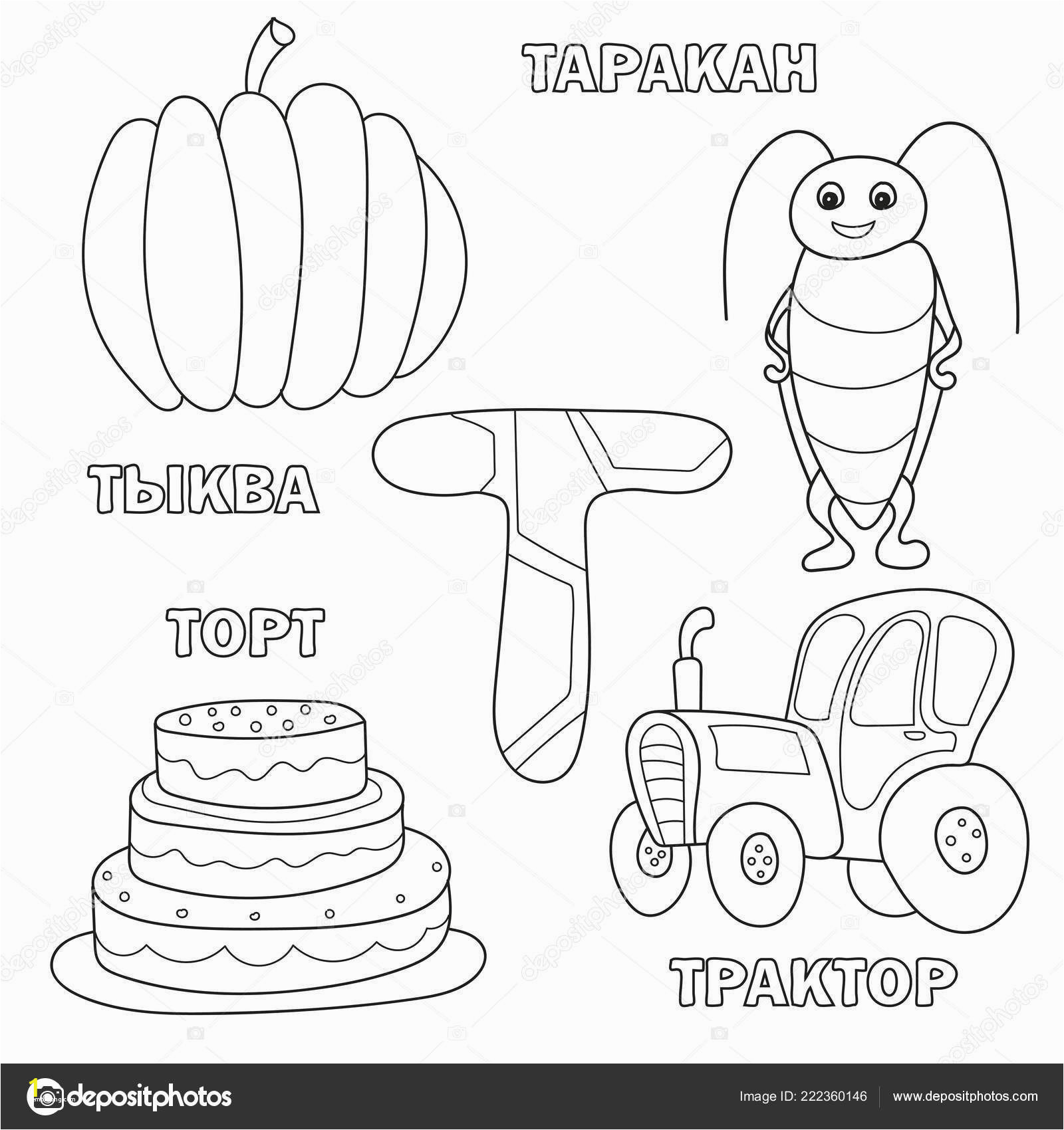 alphabet coloring pages for toddlers unique alphabet letter with russian t pictures of the letter of alphabet coloring pages for toddlers