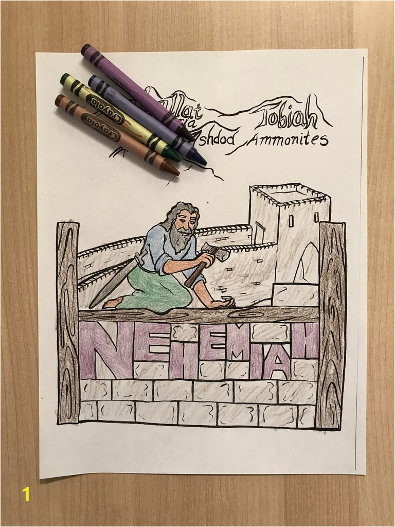 Coloring Pages for Job In the Bible Nehemiah Coloring Page
