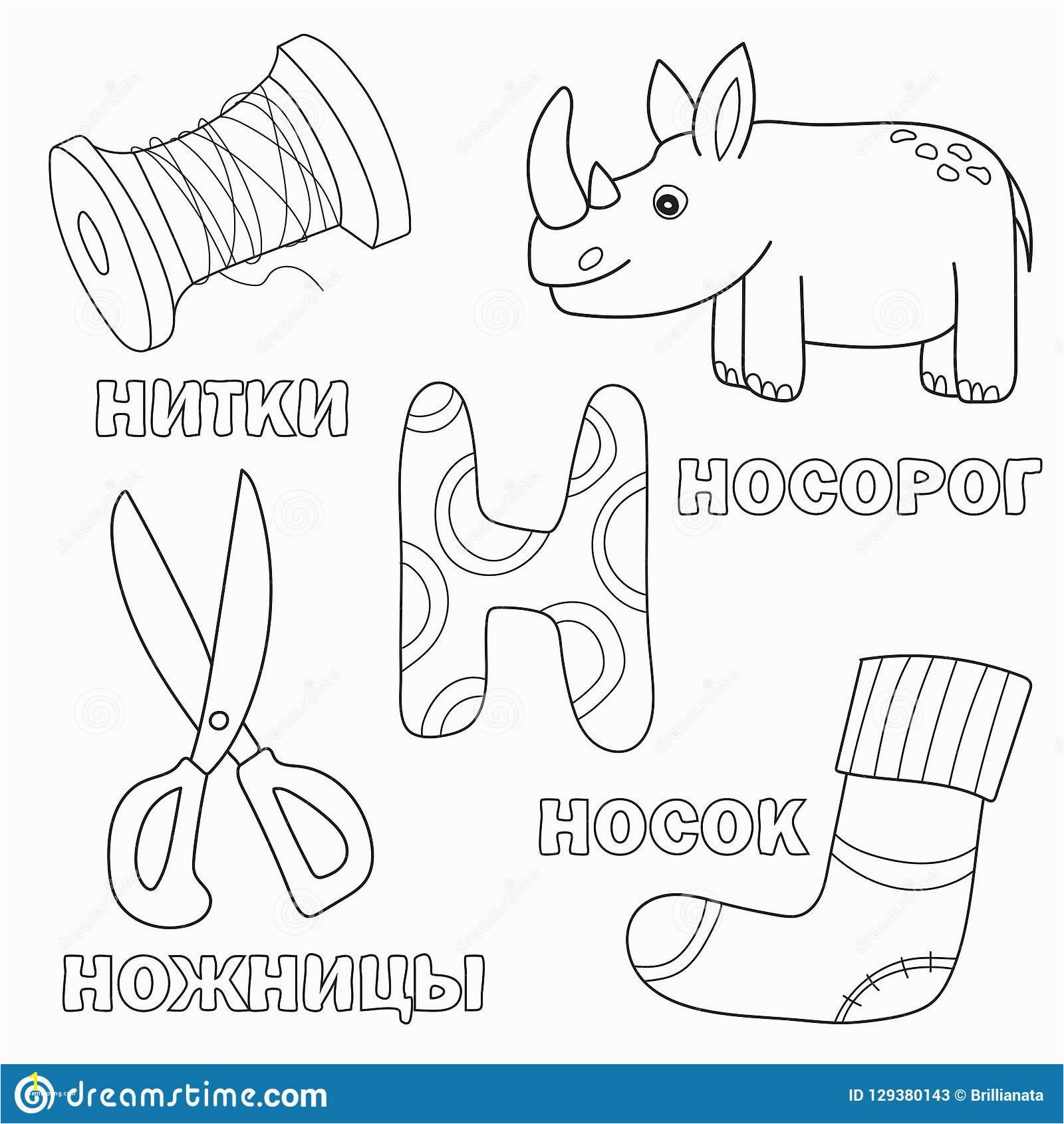 coloring book animals for kids art alphabet letter with russian n the letter of coloring book animals for kids