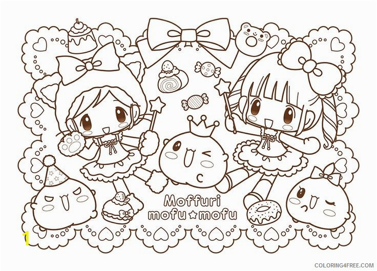 printable kawaii coloring pages Coloring4free