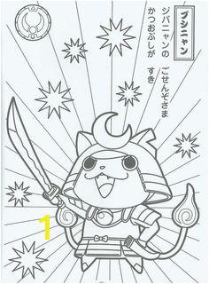 d9f6e757f7c8fef2516e5eb yokai watch coloring pages coloring book