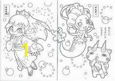 9df7b6125fc e bc2ad8 coloring