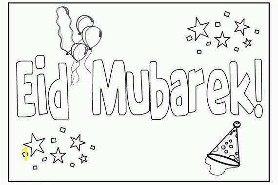 Yom Kippur Coloring Pages Printable Eid Coloring Page for Kids