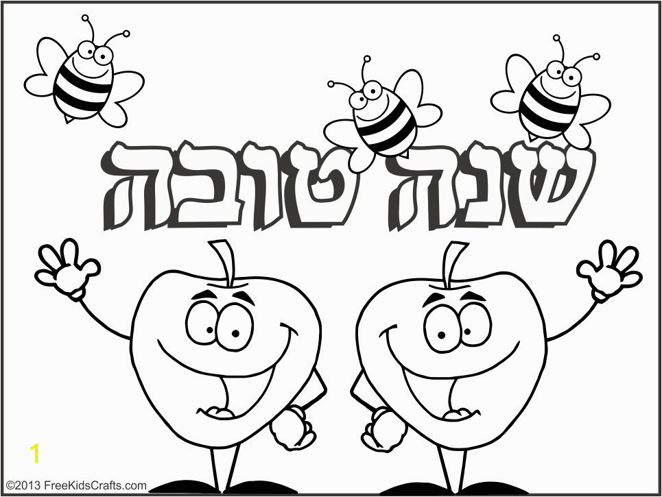 Yom Kippur Coloring Pages Printable Free Jewish Holiday Download Free Clip Art Free