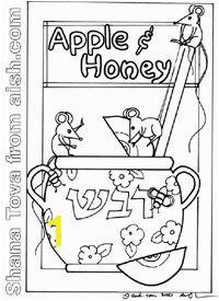 Yom Kippur Coloring Pages Printable High Holidays Coloring Book