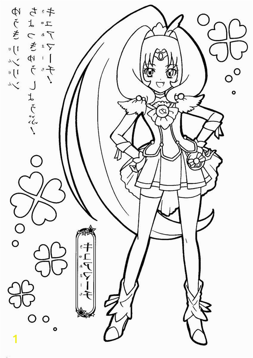 album=glitter force coloring pages