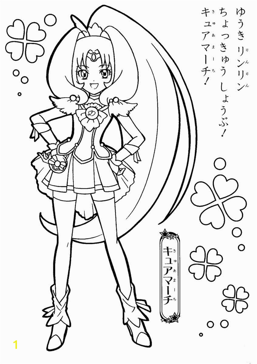 Glitter force Doki Doki Coloring Pages Glitter force Doki Doki Pages Coloring Pages