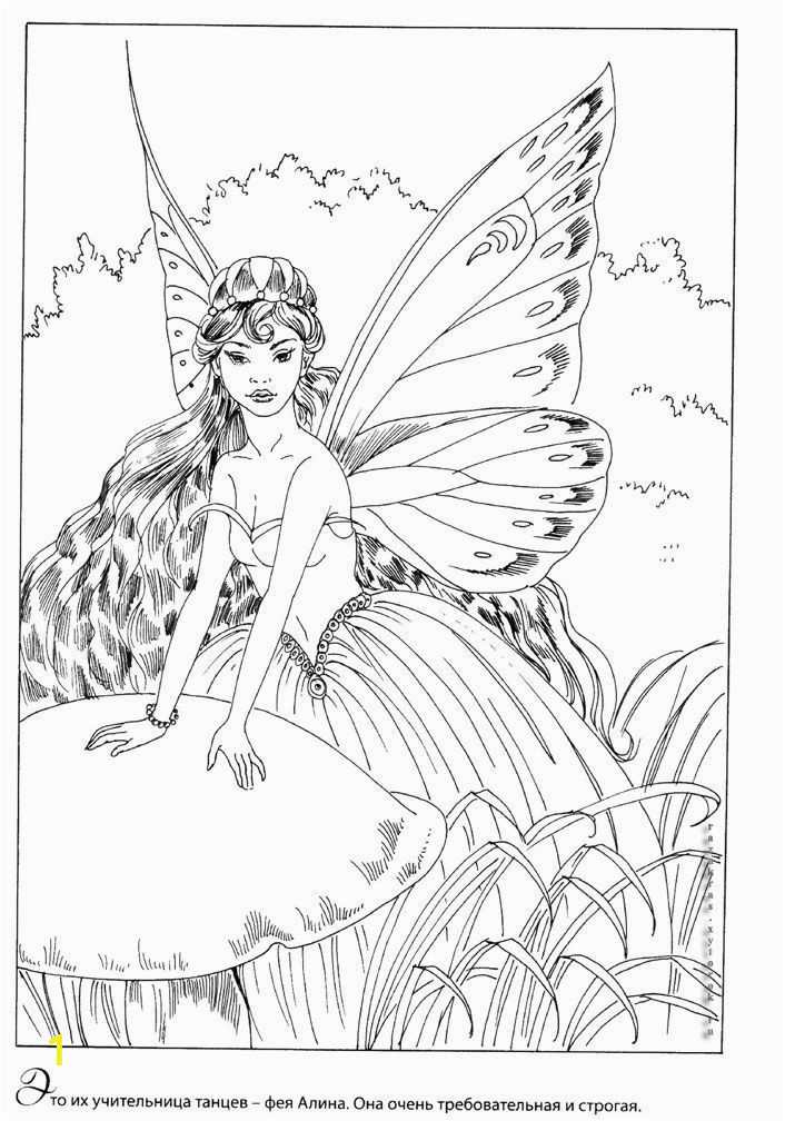 Mythical Creature Fairy Coloring Pages for Adults Fairy Myth Mythical Mystical Legend Elf Fairy Fae Wings