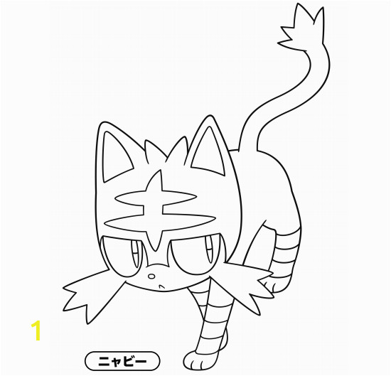 pokemon sun moon official starter coloring book pages