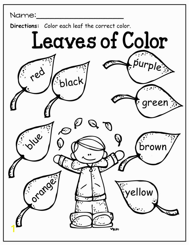22 color by sight word worksheets for