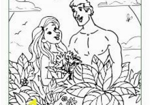 Adam and Eve In the Garden Of Eden Coloring Pages Creation Memory Verse Coloring Sheet From the Creation Lesson Of the