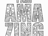Alphabet Coloring Pages for Adults 01 Finished Amazing 4500—4500