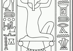 Ancient israel Coloring Pages Ancient israel Coloring Pages Elegant Outstanding israelites Leave