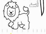 Arabic Alphabet Coloring Pages Pdf 55 Best Learn Images On Pinterest