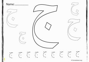 Arabic Alphabet Coloring Pages Pdf Arabic Alphabet Coloring Pages Eskayalitim