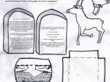 Ark Of the Covenant Coloring Page Ark Of the Covenant