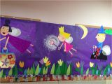 Ben and Holly Wall Mural Namratha Reddy R Namratha On Pinterest