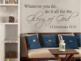 Bible Story Wall Murals Mairgwall Inspirational Quote Do for the Glory God Inspirational Quote Bible Wall Quote Religious Art Sticker Black