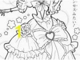 Blank Flower Coloring Pages Blank Flower Coloring Pages Awesome Coloring Pages Kids New Best