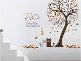 Cat In the Hat Wall Murals Cartoon Loving Cat Under Tree Wall Art Mural Decor Removable Pvc Art