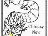 Chinese New Year Coloring Pages 2014 485 Best Kids Chinese New Years Images On Pinterest