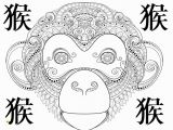 Chinese New Year Coloring Pages 2014 Chinese New Year 2016 Worksheets for Kindergarten