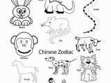 Chinese New Year Coloring Pages 2014 Free Chinese New Year Worksheets for Kindergarten