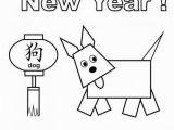 Chinese New Year Coloring Pages 2014 Printable Coloring Pages for Year Of the Dog Kid Crafts for Chinese
