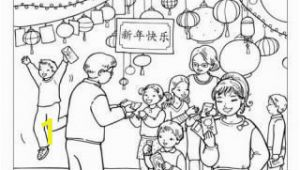 Chinese New Year Coloring Pages Chinese New Year Gifts Colouring Page