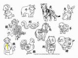 Chinese New Year Tiger Coloring Page Chinese New Year Zodiac Animals Coloring Pages