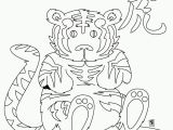 Chinese New Year Tiger Coloring Page Free Chinese Zodiac Coloring Pages Download Free Clip Art