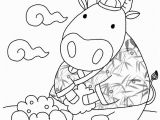 Chinese Zodiac Coloring Pages Printable Free Chinese Zodiac Coloring Pages Download Free Clip Art
