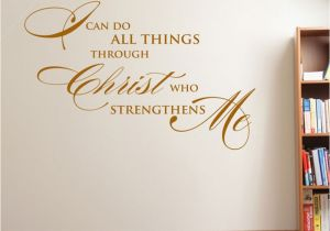 Christian themed Wall Murals Philippians Wall Decals Scripture Wall Decals