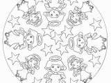 Christmas Mandala Coloring Pages Christmas Mandalas Coloring Pages for Kids and for Adults
