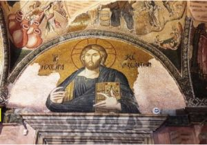 Church Baptistry Murals Mosaico Di Cristo Su Una Lunetta Picture Of Kariye Museum the