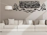 Clearance Wall Murals Size 161 58cm islamic Wall Art islamic Vinyl Sticker Wall Art