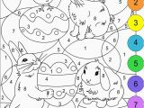 Color by Number Easter Coloring Pages Bogenthema Mit Osterei Ostern Osterei Mit Bogenthema