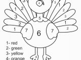 Color by Number Turkey Coloring Sheet Free Thanksgiving Math Worksheets & Thanksgiving Addition