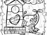 Color by Number Valentines Day Coloring Pages Math Addition & Subtraction Color by the Number Code