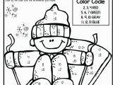 Coloring Pages for 2nd Grade Free Back to School Coloring Pages for Second Grade at