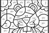 Coloring Pages for Grade 1 Color by Sight Words Fall themed