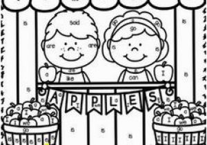 Coloring Pages for Grade 4 Color by Sight Words Freebies Great for 1st 2nd Grades Enjoy O