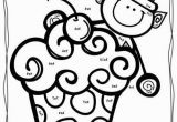Coloring Pages for Second Graders Super Mario Coloring Page Beautiful Stock Super Mario Math