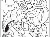 Coloring Pages Of Huskies Amazing Coloring Pages Husky Coloring Pages New Husky Coloring 0d
