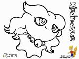 Coloring Pages Pokemon Drawing 1 20 Gusto Coloring Pages to Print Pokemon 08 Misdreavus Ursaring